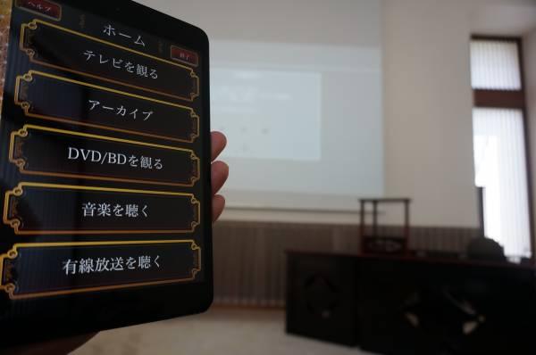 iPad interface iViewer